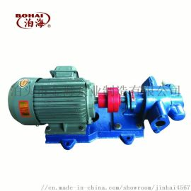 直销KCB2CY18.3齿轮泵、增压泵金海泵业