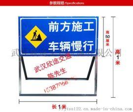 施工地区放置的警示标志牌一般采用多大规格