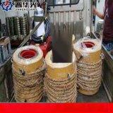 天津红桥区张拉油泵YCD系列千斤顶厂家