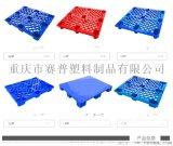 塑膠托盤 重慶廠家銷售 九腳托盤1100*1100