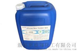 缓蚀阻垢分散剂L-406陕西钢厂循环冷却水管道