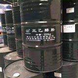 廠家直銷佳化三乙醇胺 助磨劑原料 洗滌劑原料