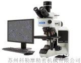 清潔度顯微鏡,清潔度測量顯微鏡