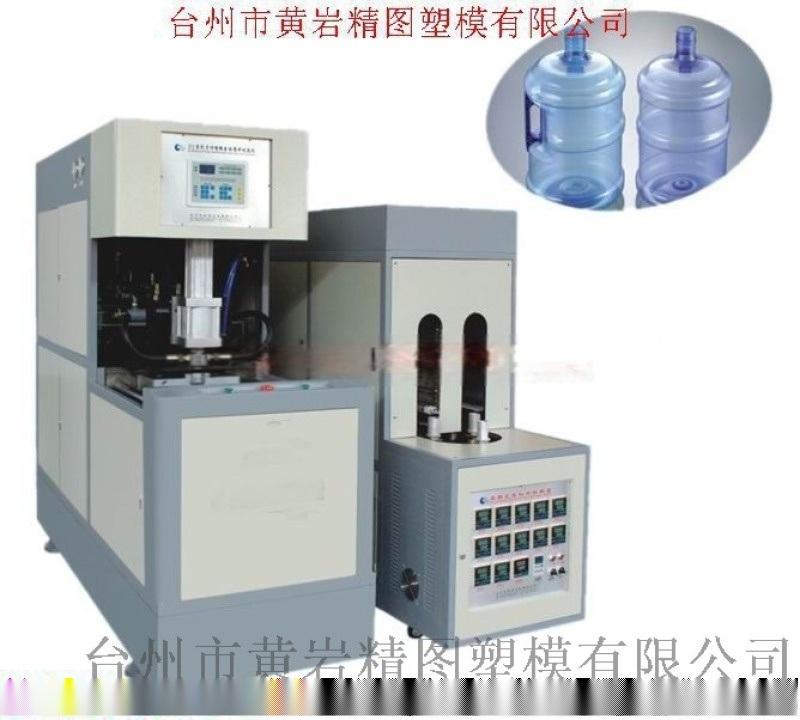 PET冰水瓶专用吹瓶机 全自动 一出四吹瓶机