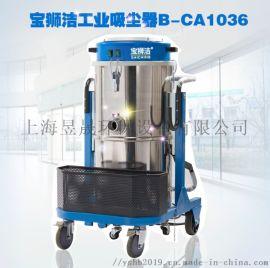 工厂干湿两用工业吸尘器保洁公司用大型工业吸尘器