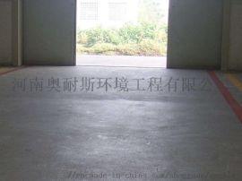 洛阳环氧砂浆地坪 郑州金钢砂地坪 三门峡密封固化剂地坪施工