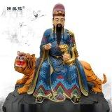白山藥王華佗雕塑藥王爺神像李時珍神像
