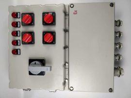 【不锈钢防爆配电箱】移动式防爆配电箱