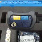 菲索E30X便攜氣體檢測儀,標配藍牙數據傳輸方便