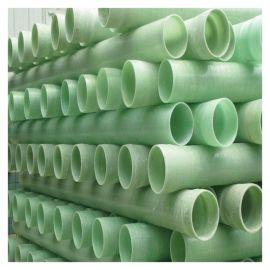 污水防腐玻璃钢脱 400管道frp