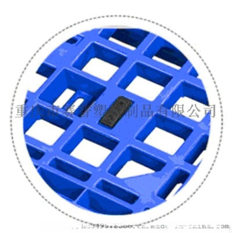 大足塑胶托盘厂家塑料周转托盘塑料栈板