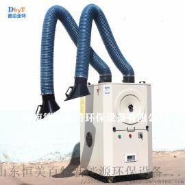 焊接烟尘净化器 焊烟除尘器 移动式 单臂