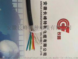 低卤低烟铜丝编织屏蔽阻燃耐火控制电缆厂家