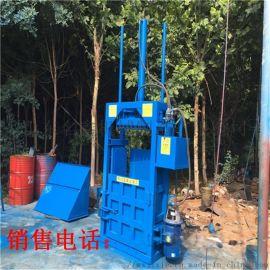 40吨810吨液压双缸打包机 玉米秸秆打捆机