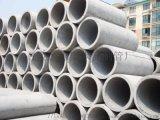 优质厂家|西华水泥管|排水管供应|哪里有水泥管