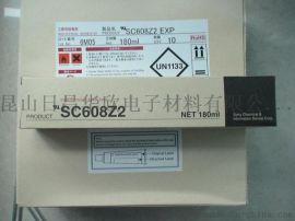 日本SONY索尼SC608Z2电子绝缘胶