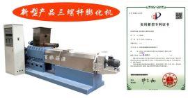 三螺杆专利膨化玉米大豆生产线   玉米饲料加工设备