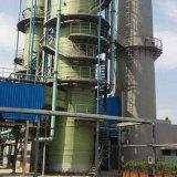 厂家定制 烧煤发电厂废气处理 脱硫脱硝除尘器设备