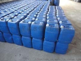GQ-607油田回注水专用阻垢剂