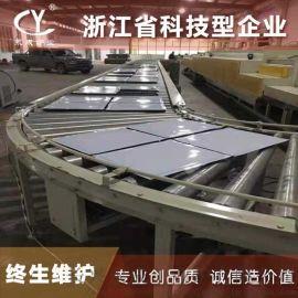 连续式钢板搪瓷烧结炉 高温搪瓷烧成炉生产线