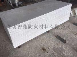 河北防火板厂家发货 电缆沟防火板使用规格