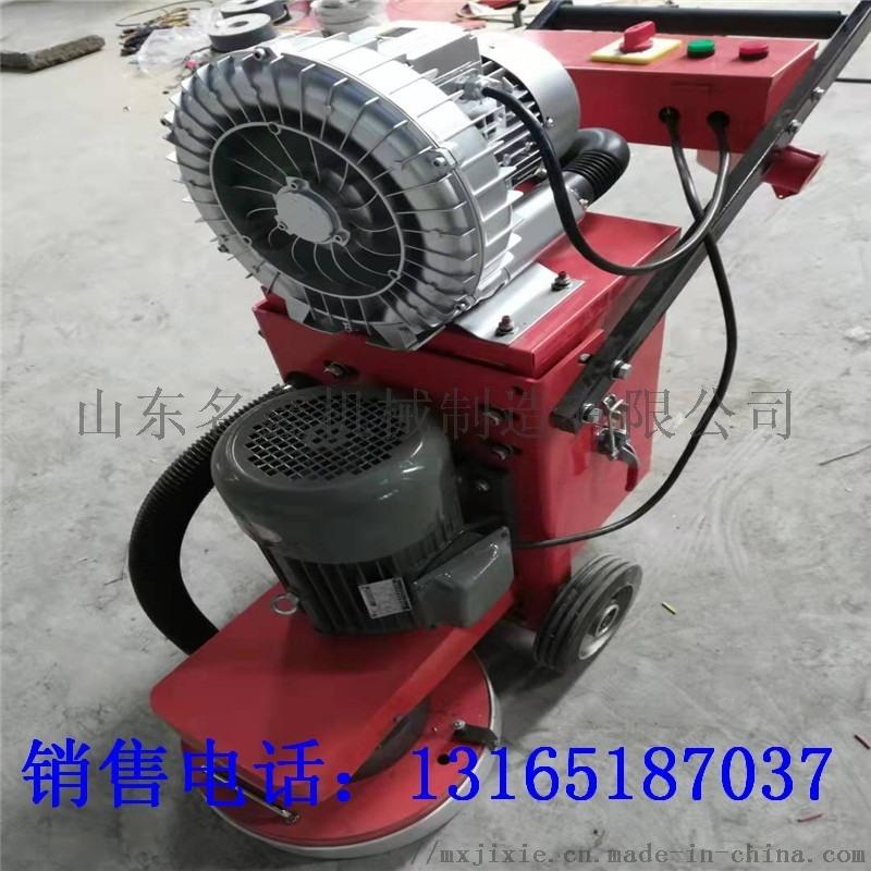 300型地面研磨机  室内施工研磨机