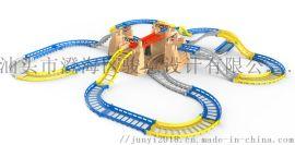 塑胶轨道玩具定做设计 互动型轨道产品设计研发定制