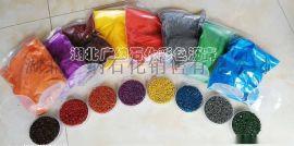 彩色沥青生产厂家--湖北广纳石化
