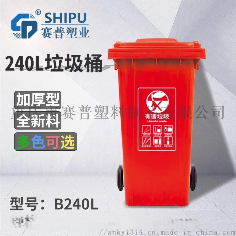 四川乐山塑料环卫垃圾桶生产厂家直销批发价格
