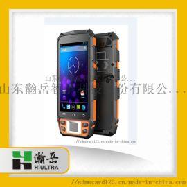 山东瀚岳HY-915型 手持式读写器