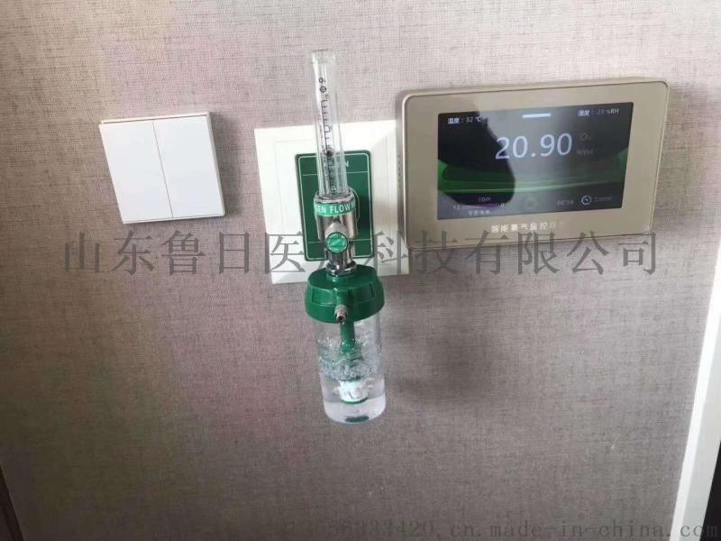 东莞中心供氧厂家,负压隔离病房安装造价
