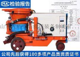 中煤 湿式喷浆机产品详情 参数