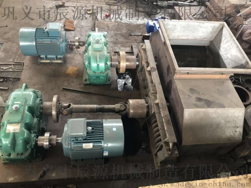 强制式联轴器石料破碎机2PG600*900