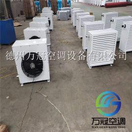 工业暖风机生产厂家,Q型工业暖风机