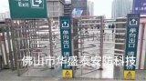 車站手動單向半高轉閘、高鐵站出口只出不進半高旋轉門