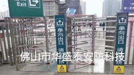 车站手动单向半高转闸、高铁站出口只出不进半高旋转门