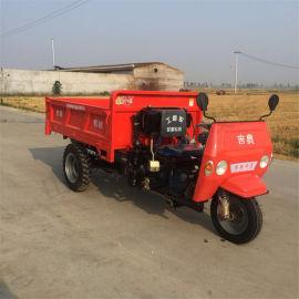 农用柴油三轮车家用小型柴油车工地拉料工程车