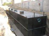 甘肃泰源环保科技售出新能产品工业污水处理设备