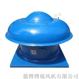 屋顶风机DWT-II*5轴流风机