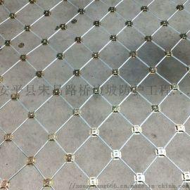 安平边坡柔性防护网|柔性边坡防护网厂家|柔性防护网