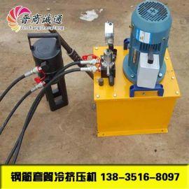 内蒙古钢筋冷挤压机冷加压机套筒价格