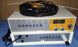 熔喷布静电发生器 静电驻  压模块