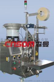 厂家直销卫浴配件智能高速螺丝包装机