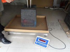 可移动式电子地磅,手推式地磅 小平台地磅秤1吨