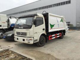 8方東風多利卡壓縮垃圾車|5噸壓縮垃圾車