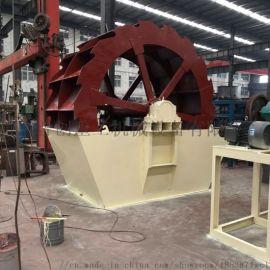 大型轮式洗砂机 全自动水力选矿设备 沙场洗砂机