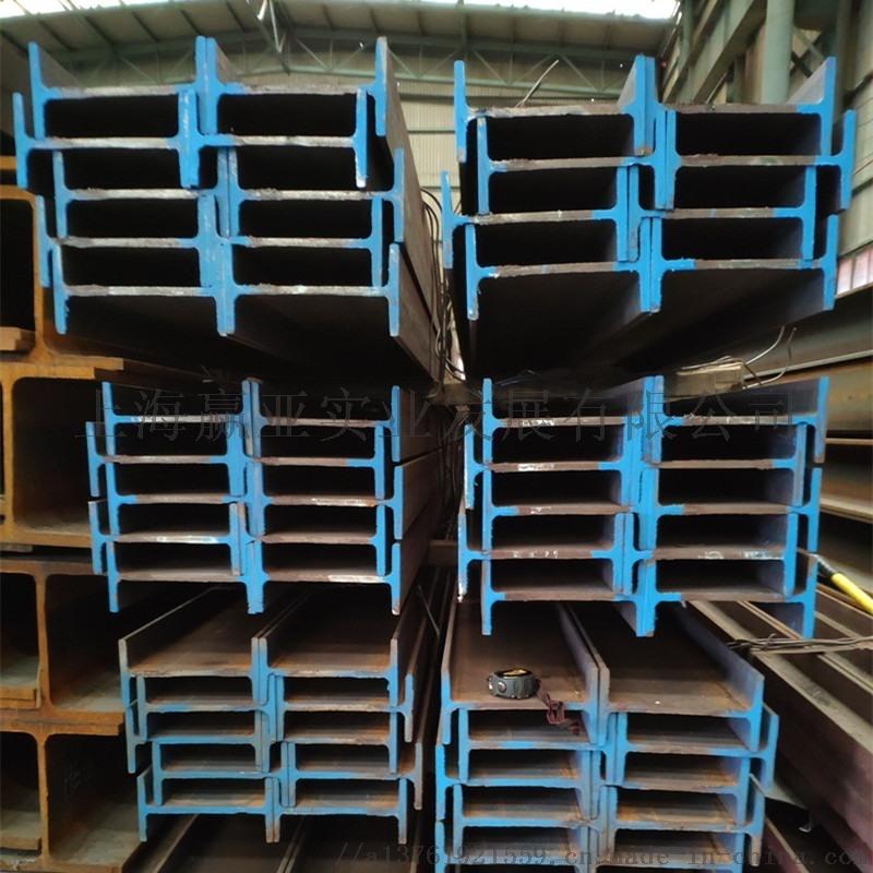 歐標工字鋼,IPE220工字鋼標準型材銷售