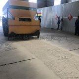 路面铺灰机 白灰粉撒布车 修路工程灰粉专用撒布车