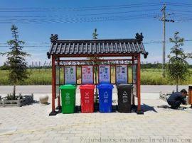 铝合金垃圾分类宣传栏垃圾分类亭是什么