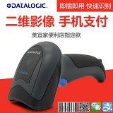 Datalogic得利捷QD2460二维码扫码枪